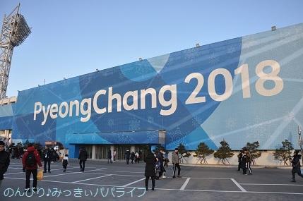 pyeongchang2018016.jpg