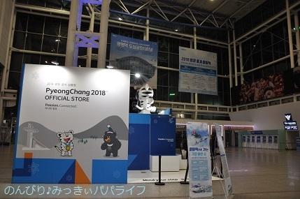 pyeongchang2018033.jpg