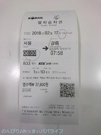 pyeongchang2018034.jpg