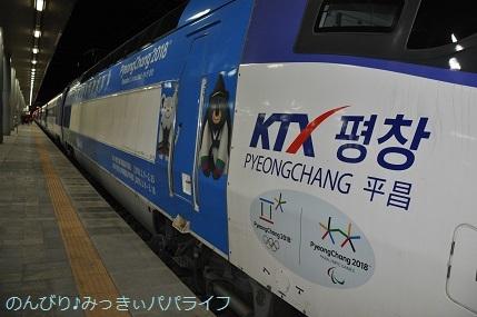 pyeongchang2018040.jpg
