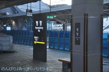 pyeongchang2018041.jpg