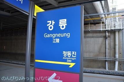 pyeongchang2018044.jpg