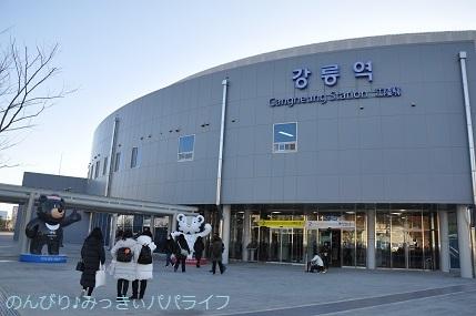 pyeongchang2018047.jpg