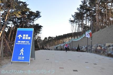 pyeongchang2018050.jpg