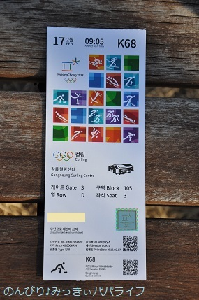 pyeongchang2018052.jpg