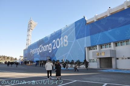 pyeongchang2018055.jpg