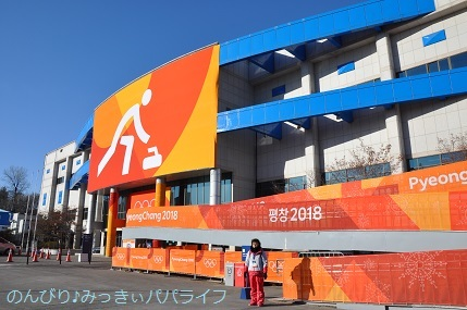 pyeongchang2018056.jpg