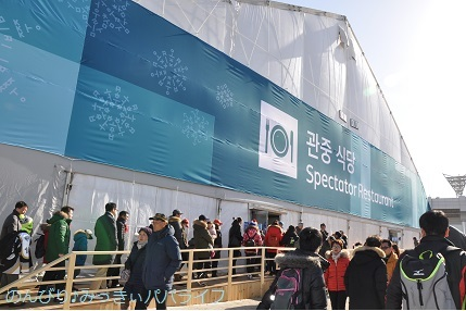 pyeongchang2018098.jpg