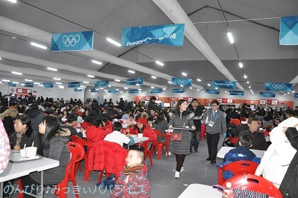 pyeongchang2018099.jpg