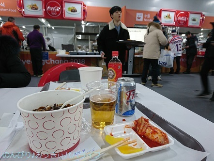 pyeongchang2018103.jpg