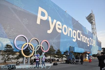 pyeongchang2018107.jpg