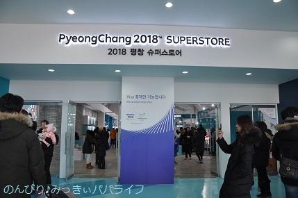 pyeongchang2018111.jpg