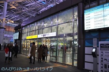 pyeongchang2018129.jpg