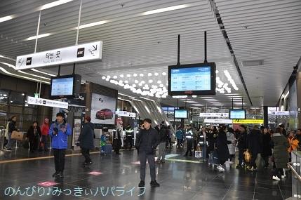 pyeongchang2018136.jpg