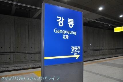 pyeongchang2018138.jpg