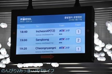 pyeongchang2018139.jpg