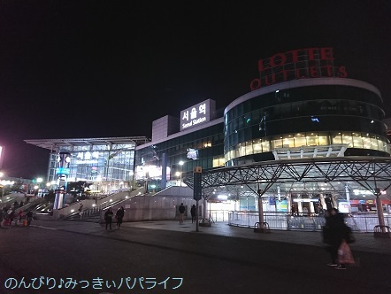pyeongchang2018142.jpg