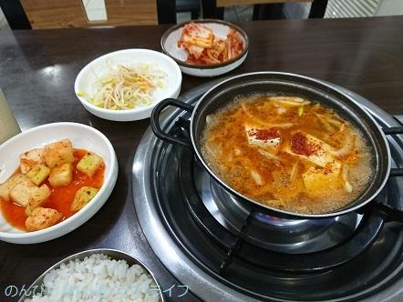 pyeongchang2018146.jpg