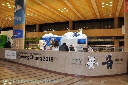 pyeongchang2018153.jpg