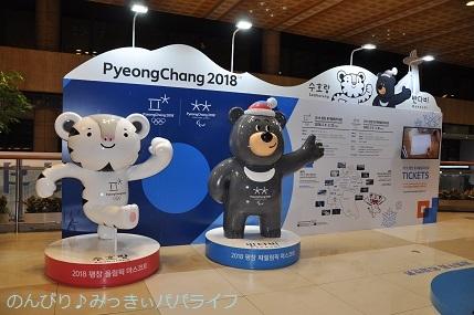 pyeongchang2018154.jpg