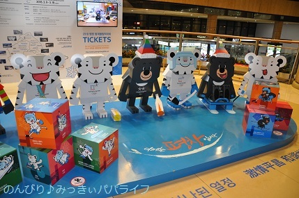 pyeongchang2018155.jpg