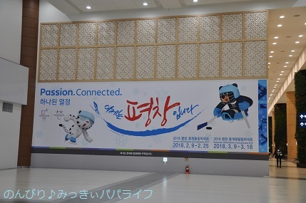 pyeongchang2018158.jpg