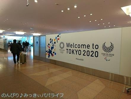 pyeongchang2018164.jpg