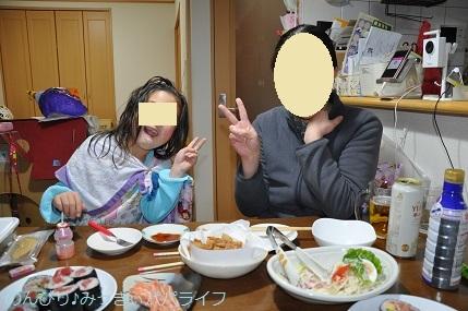 setsubun201812.jpg