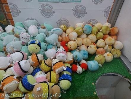 sumikkogurashi20180201.jpg