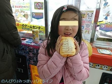sumikkogurashi20180208.jpg