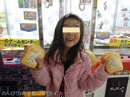 sumikkogurashi20180209.jpg