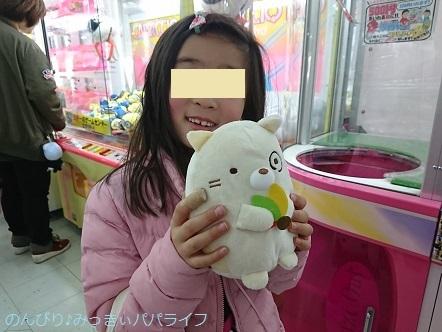 sumikkogurashi20180216.jpg