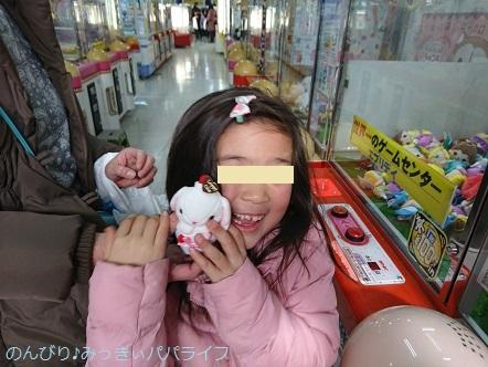 sumikkogurashi20180221.jpg