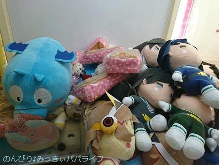 sumikkogurashi20180225.jpg