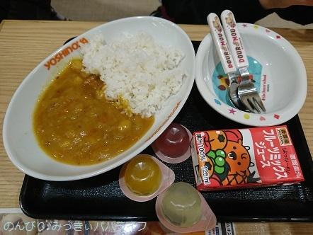 yoshinoyabutasake20180102.jpg