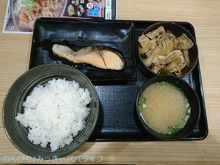 yoshinoyabutasake20180104.jpg
