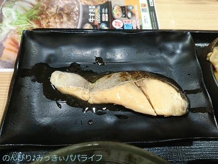 yoshinoyabutasake20180106.jpg