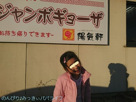 youkiken20180401.jpg