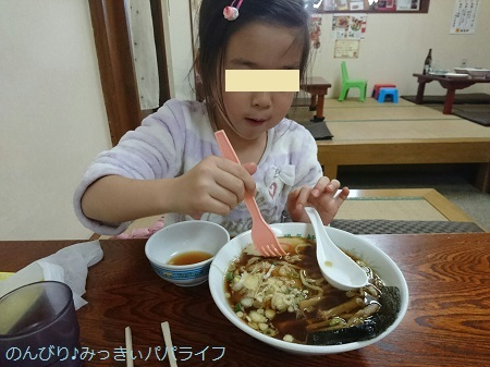 youkiken20180402.jpg