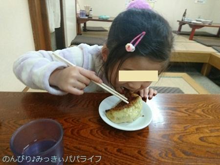 youkiken20180403.jpg