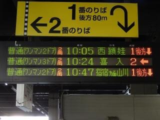 nishi-ei-1.jpg
