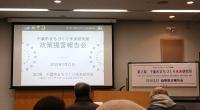 千葉市まちづくり未来研究所(市民シンクタンク)発表会