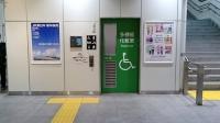 海浜幕張駅の多機能トイレ