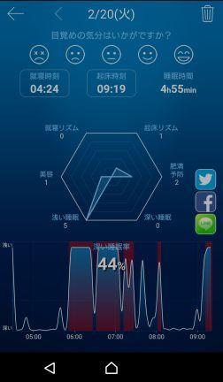 Screenshot_20180220-105958b.jpg