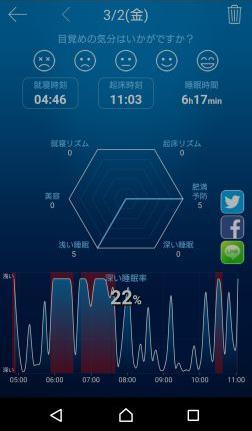 Screenshot_20180302-122657b.jpg
