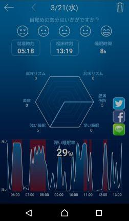 Screenshot_20180321-205522b.jpg