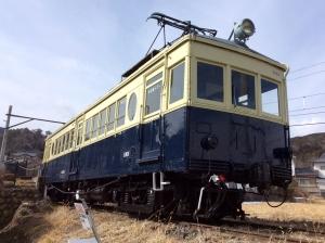 024モハ5250