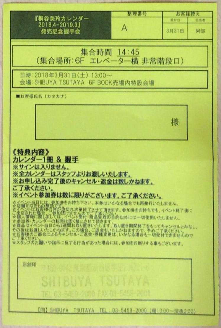 IMG_9948 のコピー