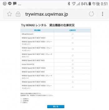 TRYWI1.jpg