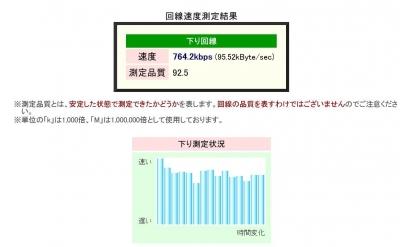 hikari_20180119224824fe3.jpg